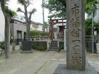 横浜市鶴見区の文化財 #1 - 神奈川徒歩々旅