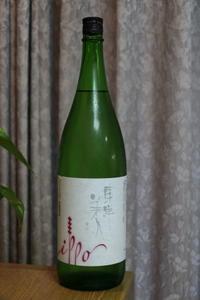 澄川酒造「東洋美人 一歩愛山」純米大吟醸 - やっぱポン酒でしょ!!(日本酒カタログ)