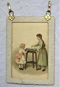額縁付きカード85,86 - スペイン・バルセロナ・アンティーク gyu's shop