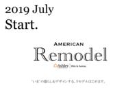 海外のようなお部屋作り、インテリアから考えるリノベーション『American Remodel』(アメリカンリモデル)はじめます。 - アシュレイ ファニチャー ホームストア オフィシャルブログ