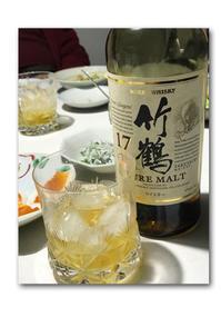 本日の酒の肴 - 雪割草 - Primula modesta -