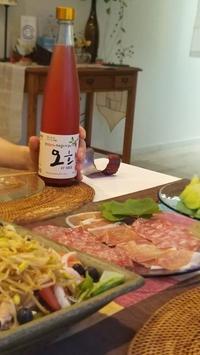 オヒ五味子スパークリングマッコリの試飲会part2 - suteki   ステキ 素敵な・・・
