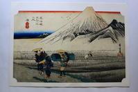 令和元年7月の富士番外編歌川広重の富士 - 富士への散歩道 ~撮影記~