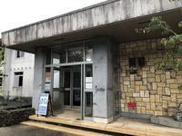 あそら食堂&カフェ(阿蘇市黒川) - 今日は何処まで