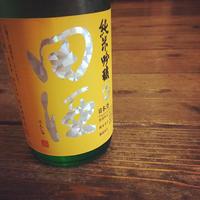麹の一部に白麹を使った日本酒 - 大阪酒屋日記 かどや酒店 パート2