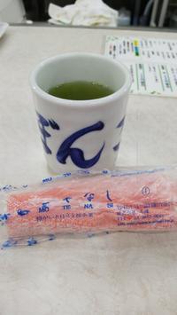ぼんご - 炭酸マニア Vol.3
