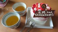 明日 帯広へGO - 『三味線研究会 夢絃座』 三味線って 楽しいかもぉ~!