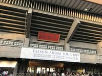 TAEMIN ARENA TOUR 2019 〜X™️〜 - おはけねこ 外国探訪