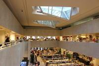 アカデミア書店 - ブルーポイントの旅ブログ