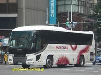 華瀛国際旅行231い3388 - 注文の多い、撮影者のBLOG