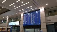 ひとり旅6月の韓国5泊6日その2~仁川空港に泊まってみた(空港からのアクセス編)~カプセルホテル「ダラクヒュ(ダラキュー)」(DARAKHYU、다락휴) - OST評論家 モンタンKOREA