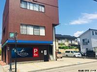 専用駐車場 - 金沢市 床屋/理容室「ヘアーカット ノハラ ブログ」 〜メンズカットはオシャレな当店で〜