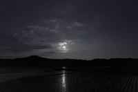 moon 秋田 -     ~風に乗って~    Present