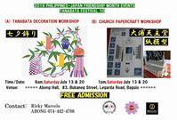 七夕飾りづくり&長崎・大浦天主堂紙模型づくりワークショップTanabata & Nagasaki Oura Church paper craft workshop - バギオの北ルソン日本人会 JANL