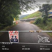 マラソン4時間トレーニング #16 「1時間30分 ゆっくり」 - ( どーもボキです > Z_ ̄∂