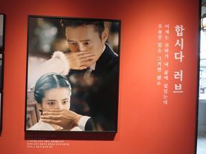 「開会行事&センパ」②7/14(日) - あばばいな~~~。