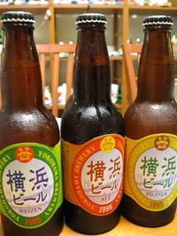 横濱ビールで乾杯! - 栄養士ブラッシュアップセミナー