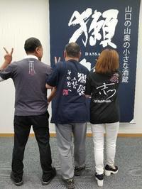 獺祭かわうそ寄席💕 - takakomamaのキルトパラダイス
