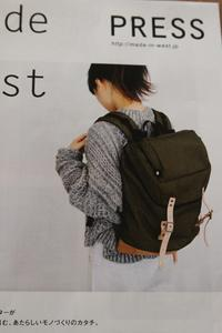 「made in west」YETIザック - 雑貨屋regaブログ