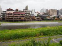 雨の京都のんびり - ひつじのつぶやき