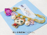 猫のピンブローチ★ - 猫の首輪屋★CAROL ~キチコの店長日記~