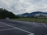 車旅28日目倶知安町真狩村洞爺湖 - 空の旅人