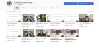玉文堂チャンネル - Gyokubundo's Blog