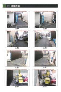 大阪市鶴見区横堤1丁目地盤調査 - 太陽住宅ブログ