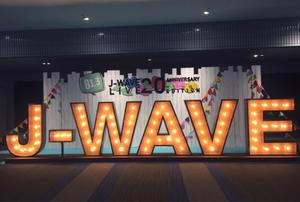 J-WAVE LIVE を観に行ってきたよ(??????) - Minamiオフィシャルブログ