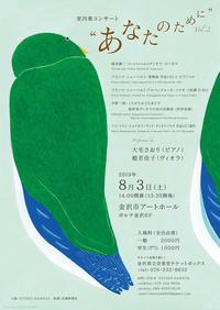 くぐのちのうたをどり初演へ。 - 作曲家・平野一郎のブログ