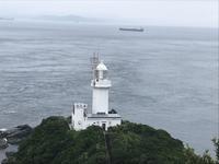 佐田岬半島(愛媛県伊方町) - 茶凡遊山記