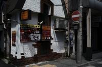 kaléidoscope dans mes yeux20197月の街で#08 - Yoshi-A の写真の楽しみ