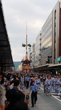 写真で振り返る祇園祭 2 - 令和氣淑