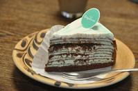 銀座コージーコーナーのチョコミントケーキ♪ - a&kashの時間。