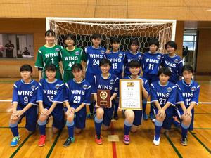 全日本U-15女子フットサル選手権 神奈川県大会 - 横浜ウインズ U15・レディース