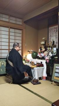7月14日〔日〕お盆の棚経 - 柴又亀家おかみの独り言