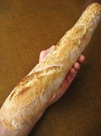 きたほなみのバゲット - slow life,bread life