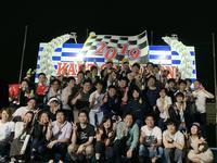 レンタルカートエンジョイレースモトハシ様グループ - 新東京フォトブログ
