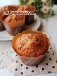 渋皮煮入りマフィン - nanako*sweets-cafe♪