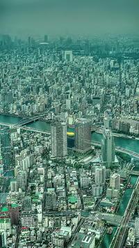 雨中の東京市街 - 風の香に誘われて 風景のふぉと缶
