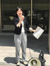 【終了しました】第三十五回真実の水曜デモ-いわゆる慰安婦問題とは何かを周知- - 捏造 日本軍「慰安婦」問題の解決をめざす北海道の会