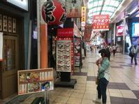 関西メシ第1弾は「油かすうどん」♪ - 渡バリ病棟