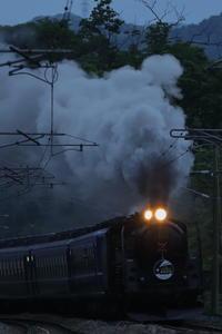 ブルーアワー - 蒸気屋が贈る日々の写真-exciteVer