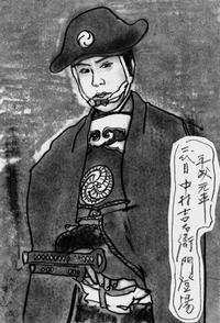 下段の剣(鬼平犯科帳) - 鯵庵の京都事情