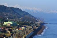 米山 - 新・旅百景道百景