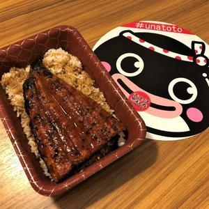 本社新宿区新宿西口、宇奈とと。 - Mersaku's Blog 街弁。