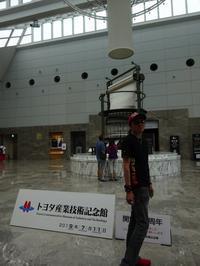 名古屋 5 【7/11 トヨタ産業技術記念館】 - RÖUTE・G DRIVE AFTER DEATH