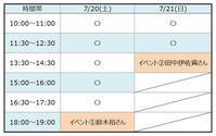 第二回ヨドバシカメラ試聴会 概要 - オーディオ万華鏡(SUNVALLEY audio公式ブログ)