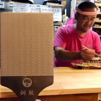 たっぱん、鉄板、鋼鮫板わさびおろしで◎な、本わさび干瓢巻、なめろうのシャキ感。 - Isao Watanabeの'Spice of Life'.