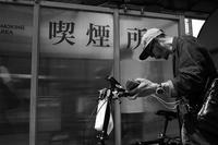 kaléidoscope dans mes yeux2019駅南 #45 - Yoshi-A の写真の楽しみ